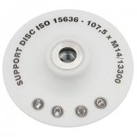 Держатели для дисков (оправки)