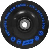 Оправка под круг на фибровой основе  NYLON (Средний) 125мм М14